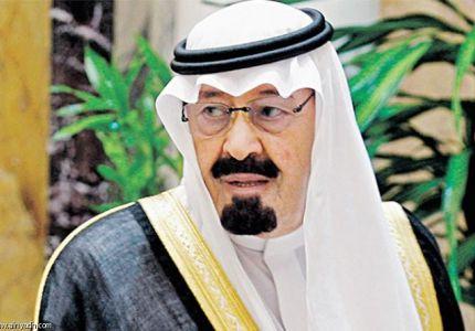 الديوان الملكي: وفاة الملك عبدالله ومبايعة الأمير سلمان ملكاً والأمير مقرن ولياً للعهد