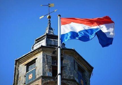 """برلمان هولندا يحشد لإحالة """"إبادة الروهنغيا"""" إلى المحكمة الجنائية"""