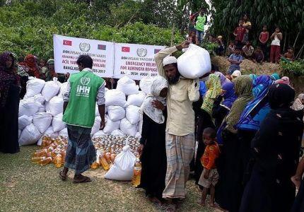 (IHH) التركية توصل مساعدات عاجلة إلى لاجئي الروهينغا في بنغلاديش