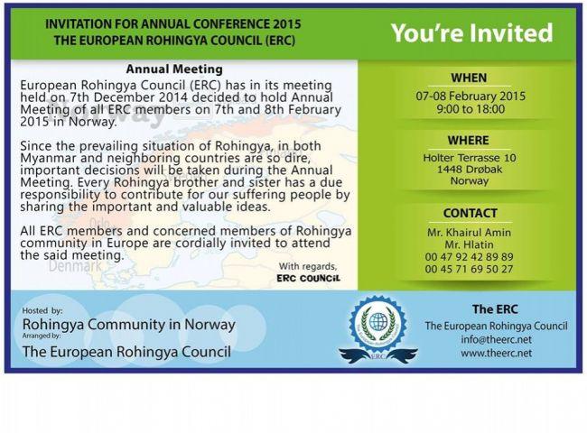 المجلس الروهنجي الأوروبي (ERC) يعقد مؤتمره السنوي الشهر القادم