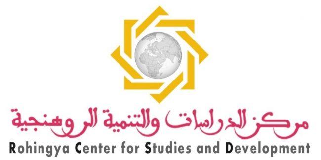 رسالة موجهة من مركز الدراسات والتنمية الروهنجية إلى أئمة التراويح من الروهنجيين