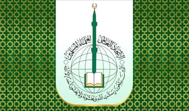 الاتحاد العالمي لعلماء المسلمين يفتي بدعم الاقتصاد التركي