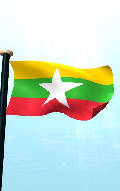 عدد حالات كورونا يرتفع إلى 38 في ميانمار