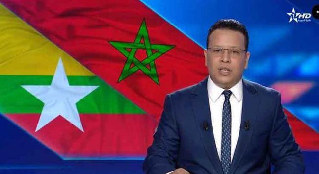 موجة سخرية عارمة تجتاح الفيسبوك بعد إعلان المغرب إلغاء الفيزا مع ميانمار