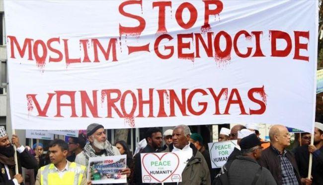 """مظاهرة منددة بجرائم """"إبادة"""" الروهنغيا أمام محكمة العدل الدولية في لاهاي"""