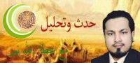 (شكراً مصر، وأين أنتم يا مسلمون؟)