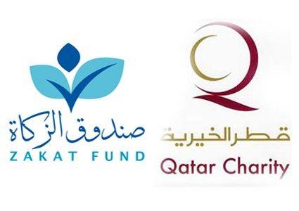 """""""قطر الخيرية"""" تنفذ مشروعاً إغاثياً لمسلمي ميانمار"""