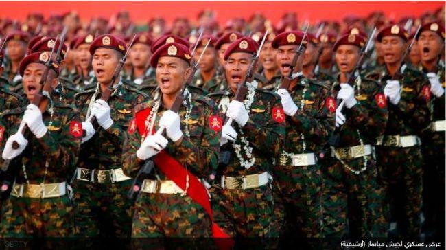 جيش ميانمار بالقائمة السوداء للأمم المتحدة