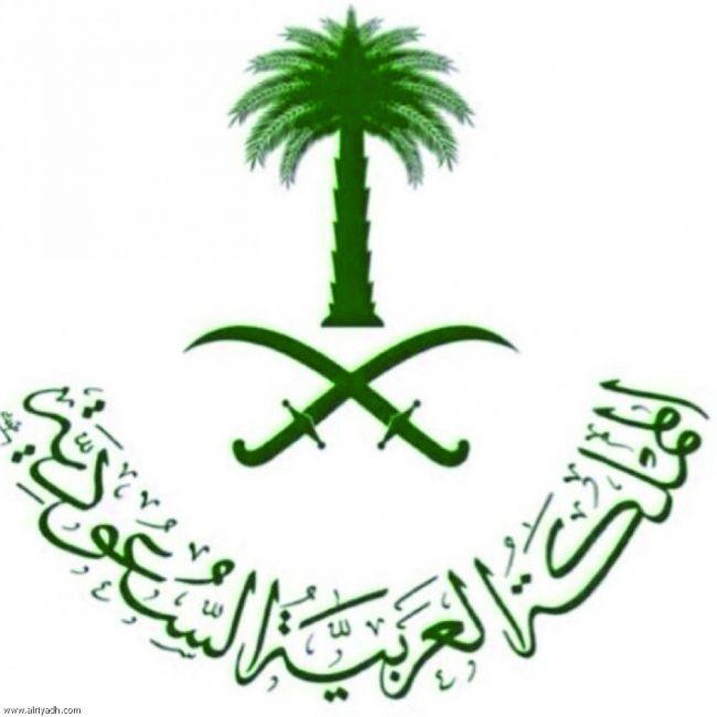 المملكة العربية السعودية تعلن عن تقديم مساعدات إلى الروهينغا بقيمة 10 ملايين دولار