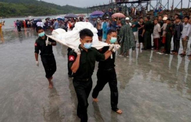 الصين تعزى ميانمار