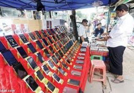 تيلينور للاتصالات تبدأ تقديم خدمات المحمول فى ثانى أكبر مدينة فى ميانمار