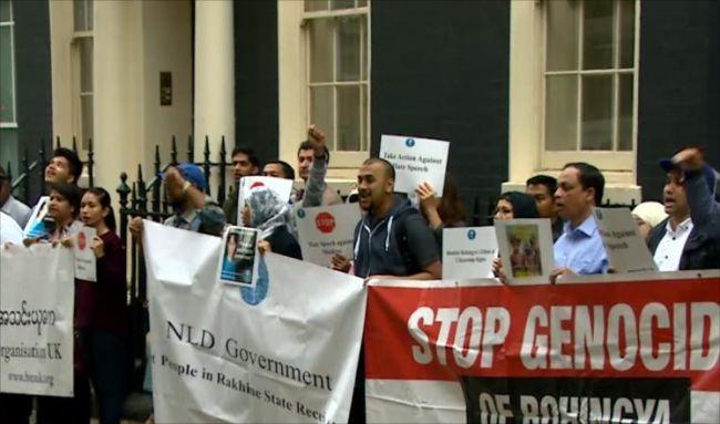 مسيرة بلندن للتضامن مع الروهينغا