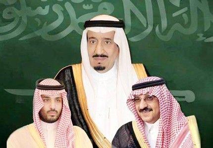 السعودية: الأمير محمد بن نايف ولياً للعهد ومحمد بن سلمان ولياً لولي العهد