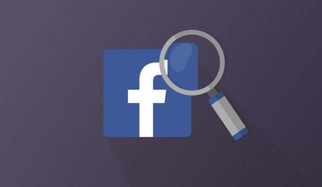 فيسبوك : إن تقريرا عن حقوق الإنسان يوصي بأن تفعل المزيد في ميانمار