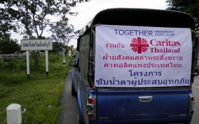 منظمة مسيحية كاثوليكية تقدم المساعدات للاجئين الروهنجيين في تايلاند