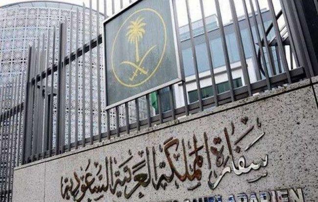 السفارة السعودية في بنجلاديش تنوه بالحصول على إذن مسبق لمساعدة الروهنجيا