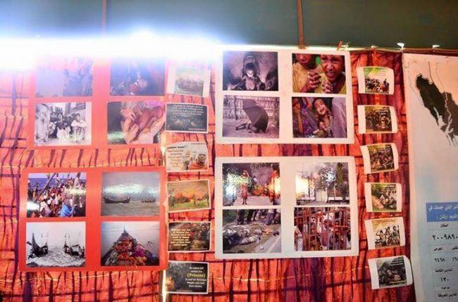 اتحاد طلاب مسلمي ميانمار بالسودان يقيم معرضاً ثقافياً عن بورما