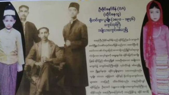 بورما: 800 دولار غرامة بسبب إصدار تقويم يتحدث عن أقلية الروهنجيا