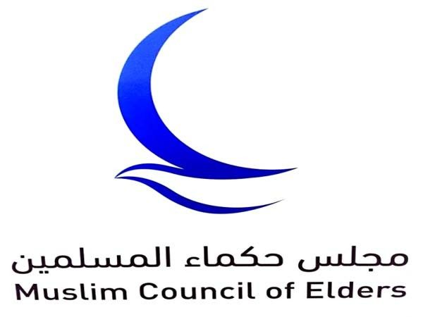 مجلس حكماء المسلمين يناقش غداً قضايا الأمة الإسلامية